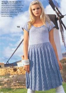 Платье с расклешенной ажурной юбкой