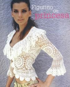 Белая вязаная блуза