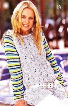 Пуловер с полосатыми руковами