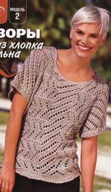 Ажурны пуловер спицами