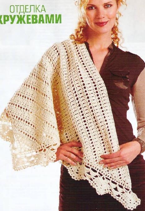 Треугольный платок с кружевами