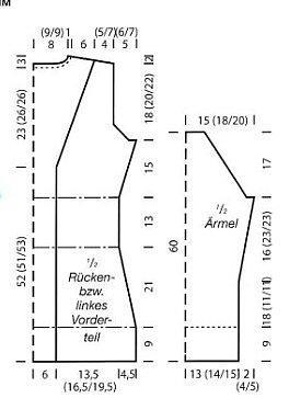 Модель 962 из Гедифры жакеты