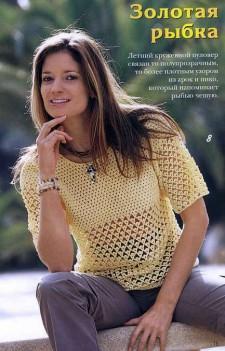 Пуловер с узором из арок
