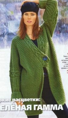 Зеленый жакет на зиму
