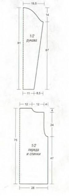 Бежевый мужской свитер выкройка вязания