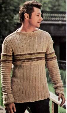 Бежевый мужской свитер