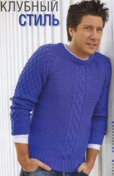 Рельефный пуловер реглан для мужчины