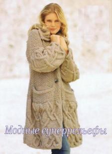 Меланжевое пальто с крупными рельефами