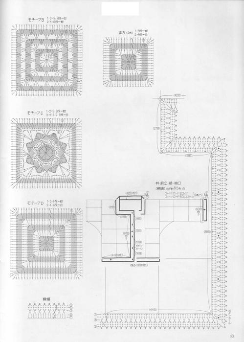 Вязаный костюм из черно-белых мотивов схема вязания крючком