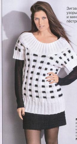 Бело-чёрный пуловер