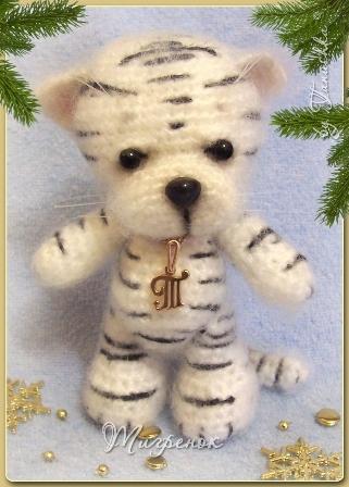 тигр вязаная игрушка