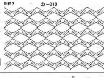 Сетка схема крючком