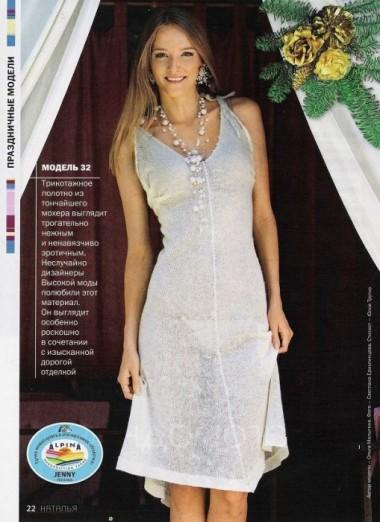 Платье с мохера