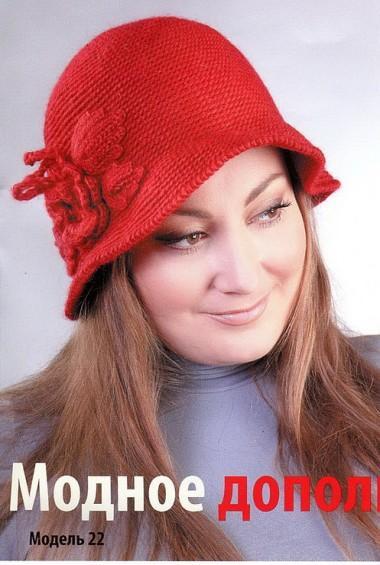 Шляпка «Бордо» вязаная крючком