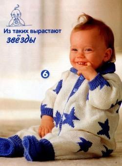 Комбинезон для малыша, детское вязание