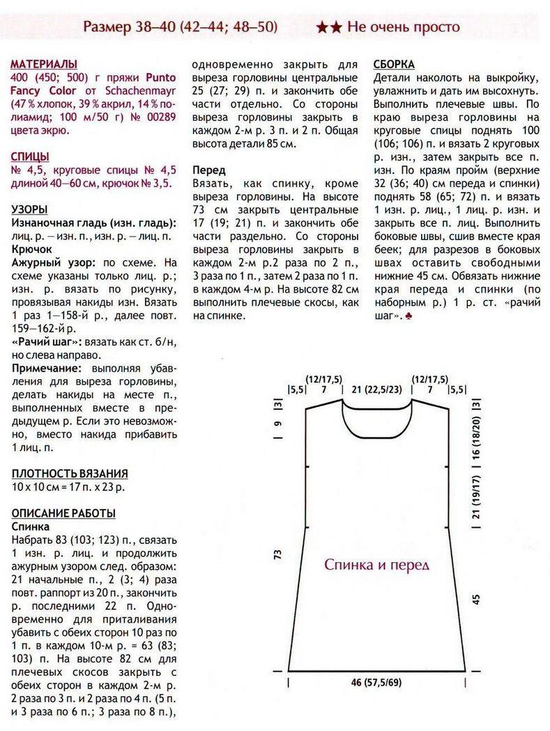 Условные обозначения для однолинейной схемы электроснабжения