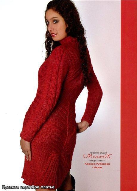вяжем платье спицами