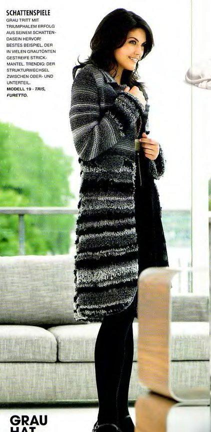 Комбинированное пальто вязаное спицами