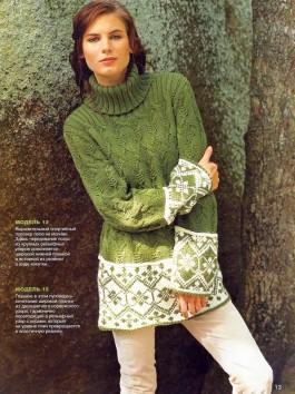 пуловер с жаккардовыми планками