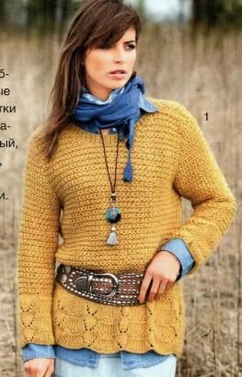 Пуловер с волнистой каймой