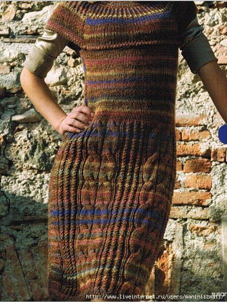 вязаное меланжевое платье