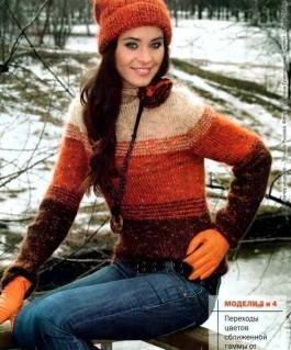 Терракотовый пуловер на зиму