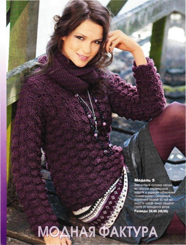 Рельефный пуловер спицами