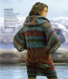 Меланжевое пальто спина