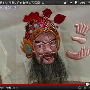 Объемная китайская вышивка золотом и шелком
