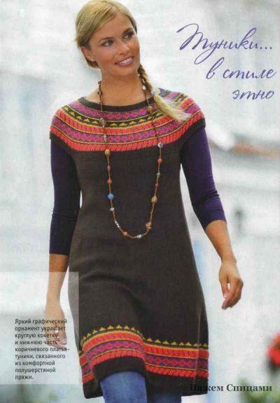 Платье-туника с орнаментом