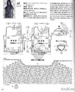 Ажурный джемпер схема вязания