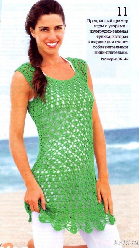 Изумрудно-зелёная туника