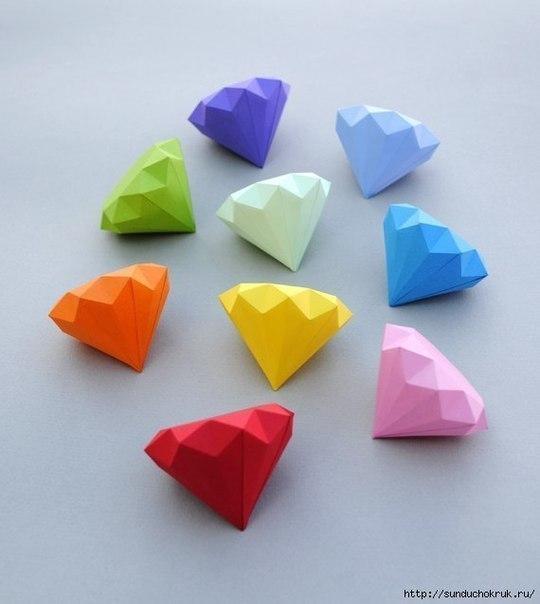 Бриллиант из бумаги оригами
