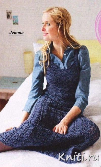 Облегающее платье вязаное крючком