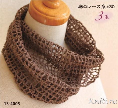 Коричневый Снуд шарф- хомут