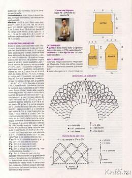 Схема вязания золотистого жакета