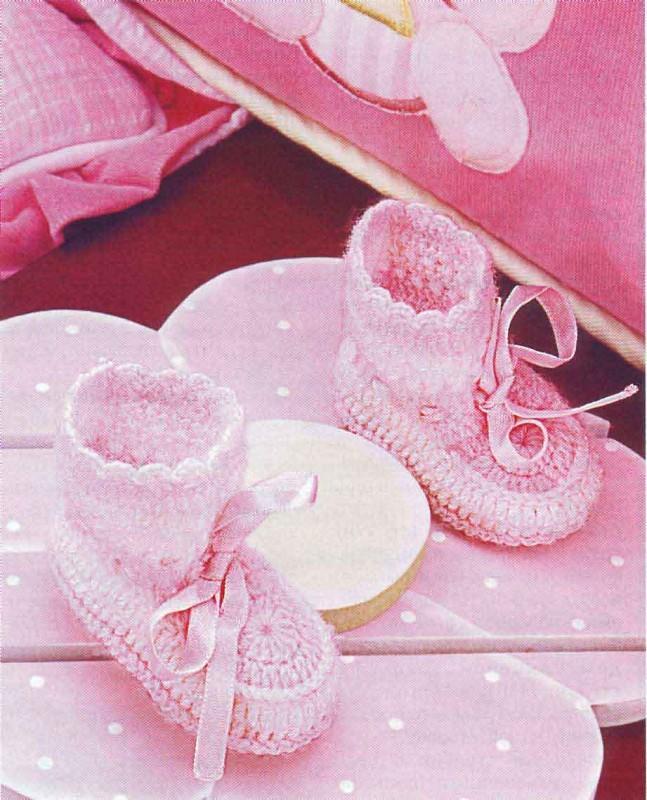 Розовые башмачки