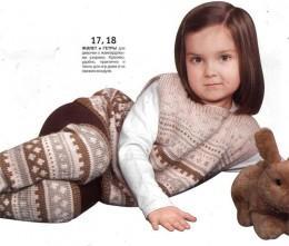 детская жилетка
