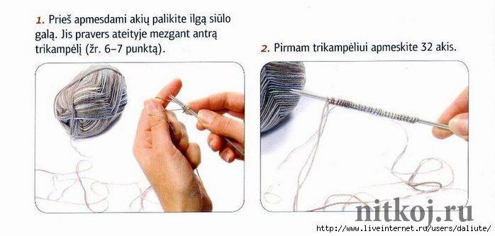 Вязаная безрукавка чешуйками