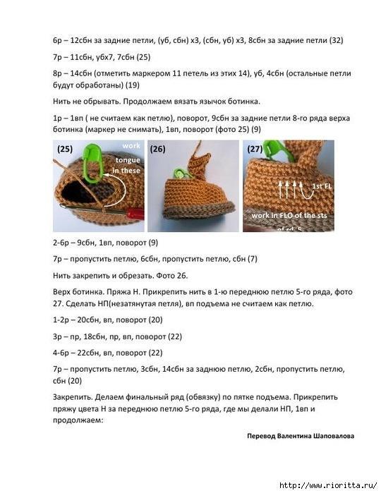 Рї (13) (540x700, 184Kb)