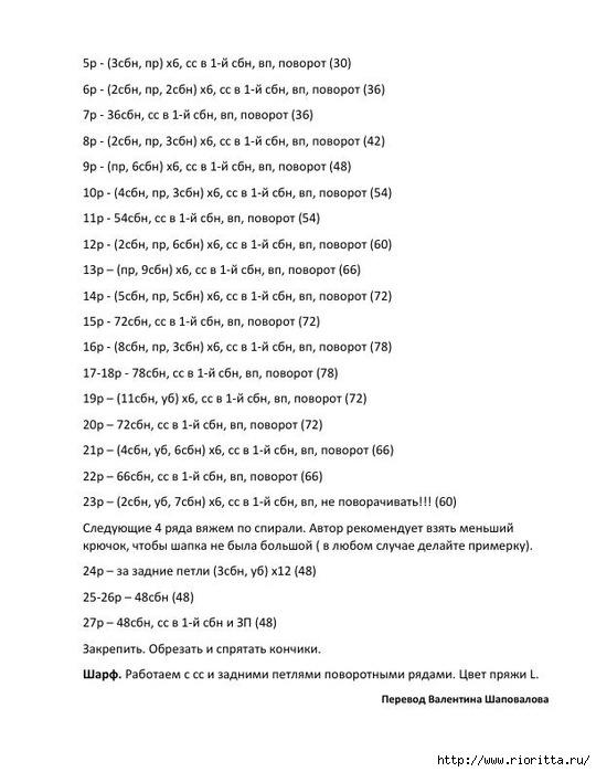 Рї (21) (540x700, 158Kb)