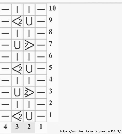 ас8 (508x560, 67Kb)