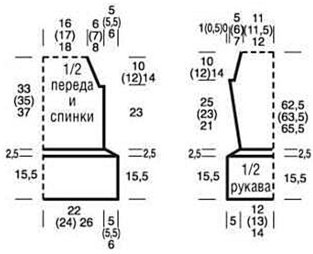 6226115_imgonlinecomuaSharpenlW4DfMyIi9CaXr (611x495, 57Kb)
