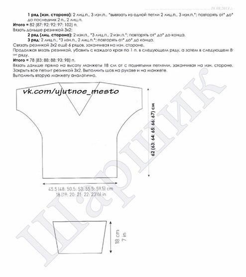 yQF030_zHt8 (494x557, 53Kb)